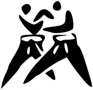 Judo_PixabayFreePict_martial_25778_1280